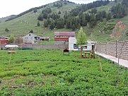 House, Hanqavan
