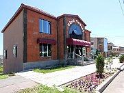 Ռեստորան, Երևան, Ավան