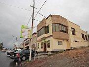 Հանդիսությունների սրահ, Երևան, Քանաքեռ-Զեյթուն
