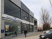 Universal premises, Yerevan, Nor Nork