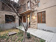 House, Yerevan, Downtown
