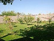 House, Merdzavan