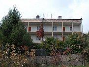 House, Eghvard