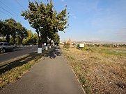 Buildable land, Yerevan, Center