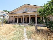 Ունիվերսալ տարածք, Երևան, Փոքր Կենտրոն