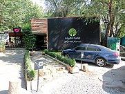 Սրճարան, Երևան, Փոքր Կենտրոն