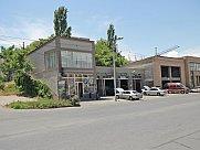 Ավտոտեխսպասարկման կետ, Երևան, Դավթաշեն
