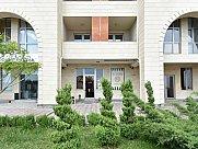 Առևտրի կենտրոն, Երևան, Մեծ Կենտրոն