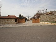 Ռեստորան, Երևան, Նոր Նորք