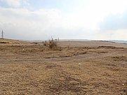 Buildable land, Arinj