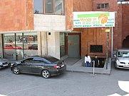 Բուֆետ-բար, Երևան, Փոքր Կենտրոն