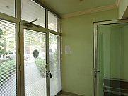 Բժշկական հաստատություն, Երևան, Արաբկիր