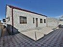 Առանձնատուն, Հայանիստ, Արարատ
