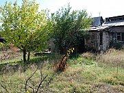 House, Ptkhunq