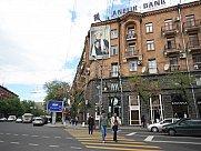 Կասկադ, Երևան, Փոքր Կենտրոն