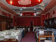 Universal premises, Argavand