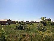Buildable land, Yerevan, Arabkir