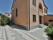 Առանձնատուն, Աջափնյակ, Երևան