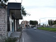 Universal premises, Yerevan, Malatia-Sebastia