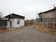 Արտադրական տարածք, Երևան, Ավան