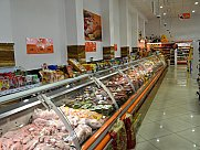 Shop, Yerevan, Kanaker-Zeytun