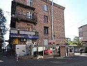 Բիստրո, Երևան, Արաբկիր