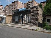 Խանութ, Երևան, Մալաթիա-Սեբաստիա