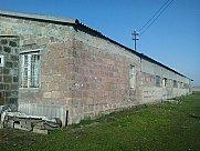 Universal premises,  Shirak