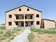 House, Qanaqeravan