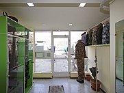Առևտրի կենտրոն, Երևան, Աջափնյակ
