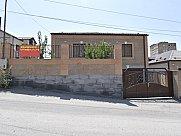 Առանձնատուն, Ավան, Երևան