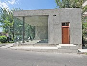 Ունիվերսալ տարածք, Երևան, Արաբկիր