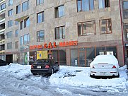 Universal premises, Yerevan, Center