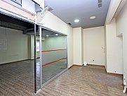 Գրասենյակ բիզնես կենտրոնում, Երևան, Փոքր Կենտրոն