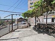 Առանձնատուն, Երևան, Արաբկիր