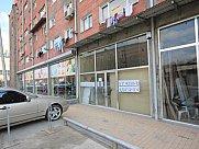 Խանութ, Երևան, Մեծ Կենտրոն