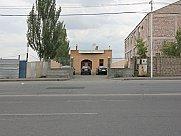 Ռեստորան, Երևան, Արաբկիր