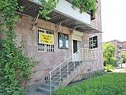 Առաջին հարկ բնակելի շենքում խանութի համար, Երևան, Շենգավիթ