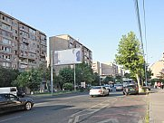 Universal premises, Yerevan, Davtashen