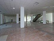 Universal premises, Yerevan, Kanaker-Zeytun