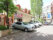Ունիվերսալ տարածք, Երևան